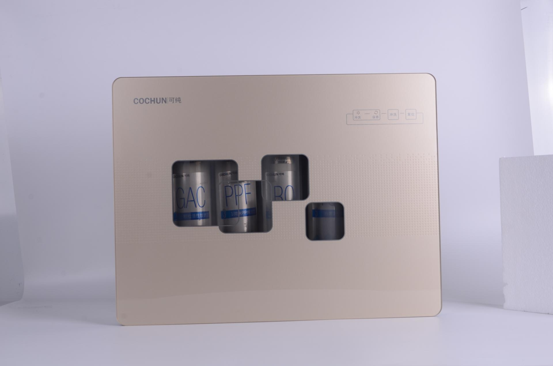 Why to say water purifiers' spring is coming?