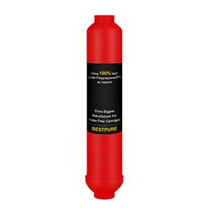 Inline multi functional pre post water filter cartridge
