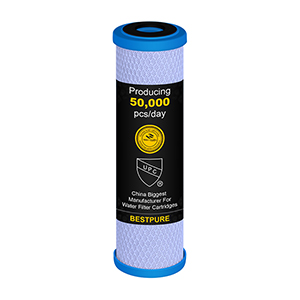 Free sample activated solid block carbon filters 10